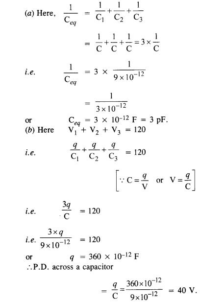 vedantu class 12 physics Chapter 2.5