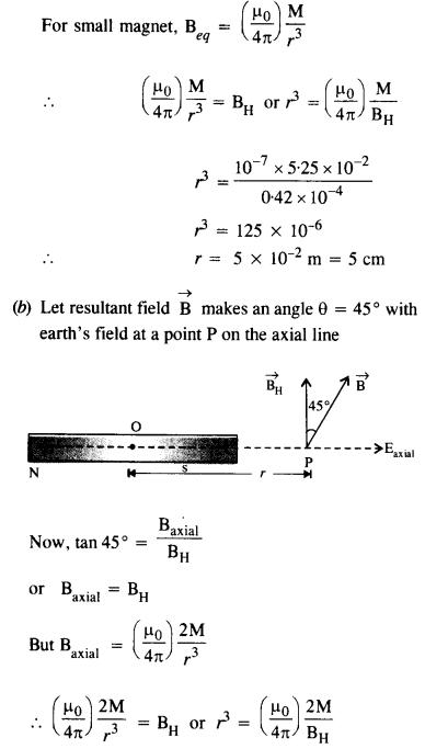 vedantu class 12 physics Chapter 5.13