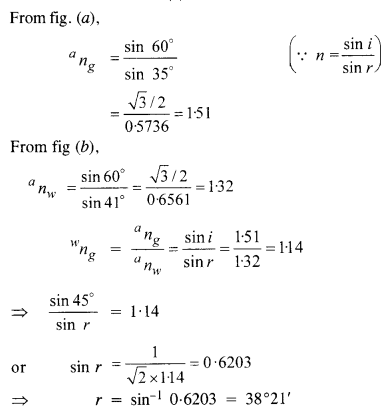 NCERT Solutions for Class 12 physics Chapter 9.4