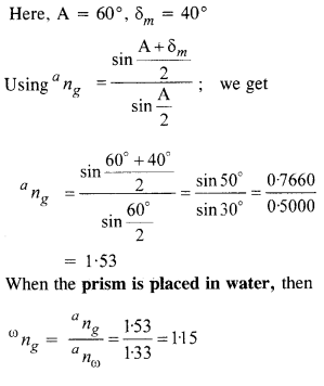 NCERT Solutions for Class 12 physics Chapter 9.7