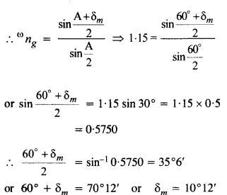 NCERT Solutions for Class 12 physics Chapter 9.8