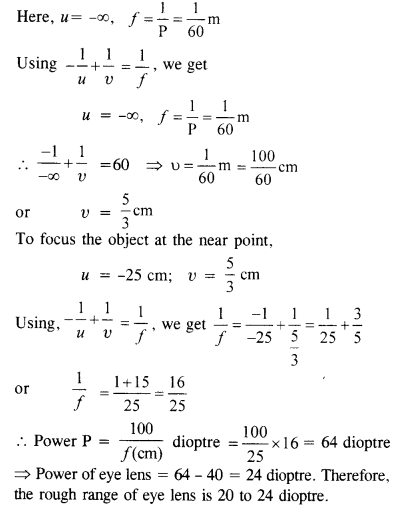 vedantu class 12 physics Chapter 9.38