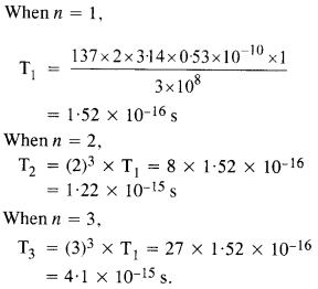 NCERT Solutions for Class 12 physics Chapter 12 Atoms.5