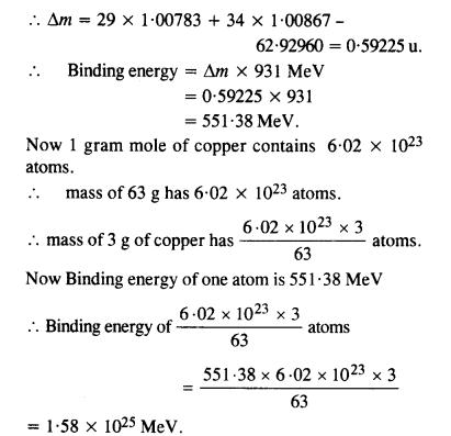 vedantu class 12 physics Chapter 13.5